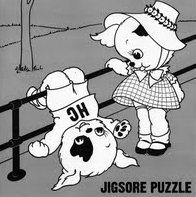 JIGSORE PUZZLE / ULTIMATE BLOWUP split EP