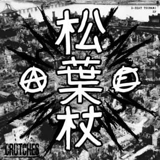 PR 070 CRUTCHES - D-Beat Tsunami EP