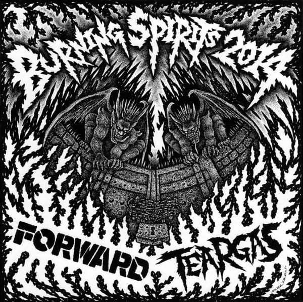 FORWARD / TEARGAS split EP