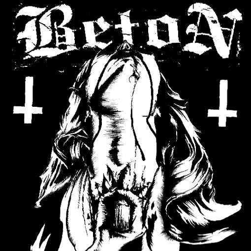 BETON / SKELETON split EP