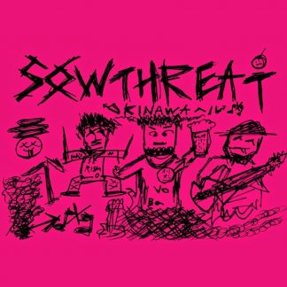 SOW THREAT - s/t EP
