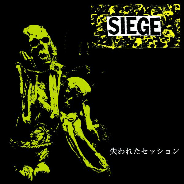SIEGE - Lost Session '91 EP