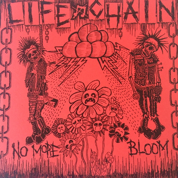 LIFE CHAIN - No More Bloom EP flexi