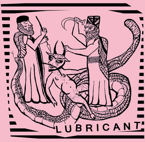 LUBRICANT - s/t EP