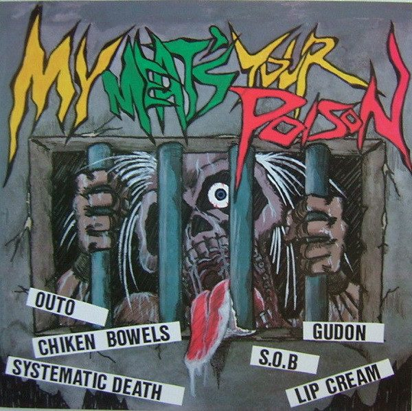 V/A MY MEAT'S YOUR POISON - comp. LP