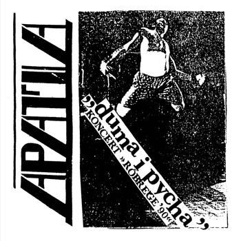 APATIA - Duma i pycha LP