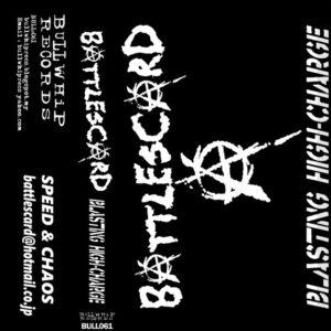 BATTLESCARD – Blasting High-Charge CASS