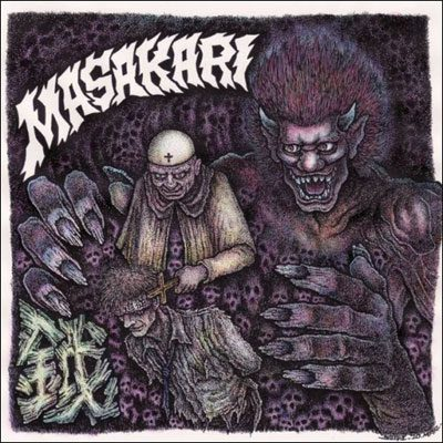 MASAKARI - The Prophet Feeds LP