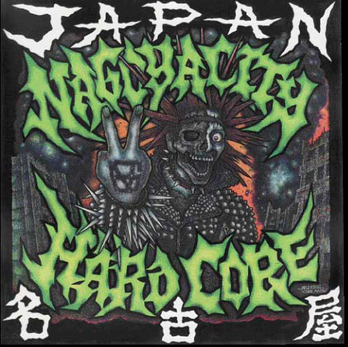 v/a NAGOYA CITY HARDCORE compilation LP