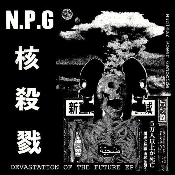 NUCLEAR POWER GENOCIDE – Devastation of the future LP