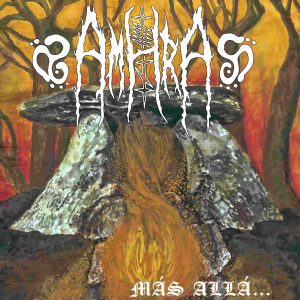 AMRHA and DEATH WISH KIDS / KUNTA KINTE vinyls are out !!!