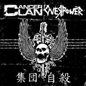 CANCER CLAN / OVERPOWER split 7″EP